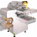 Упаковочный аппарат серии AUTOMAC-33