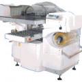 Упаковочный аппарат серии AUTOMAC-38